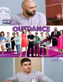 Outdance 3 [1 - 55]